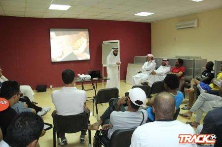 محاضرة تطوير المهارات للاعبي الفيصلي