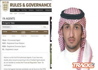 المرشد أول وكيل أعمال سعودي يحصل على رخصة انجليزية