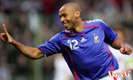 الفرنسي هنري يقرر اعتزال لعب كرة القدم