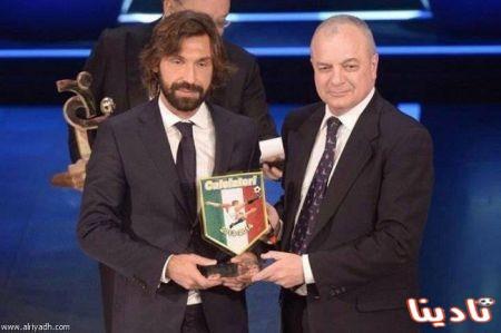 بيرلو أفضل لاعب للمرة الثالثة على التوالي في الدوري الإيطالي