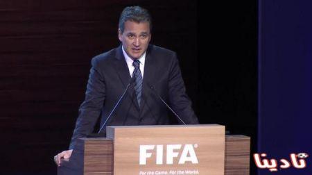 فيفا يرفض استئناف غارسيا حول مونديال قطر 2022
