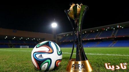 نفاذ تذاكر المباراة النهائية لمونديال الاندية