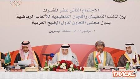 في اجتماع المكتب التنفيذي لمجلس رؤساء اللجان الأولمبية الخليجية في البحرين .. جائزة للجنة التنظيمية وإنشاء موقع للجان التنظيمية
