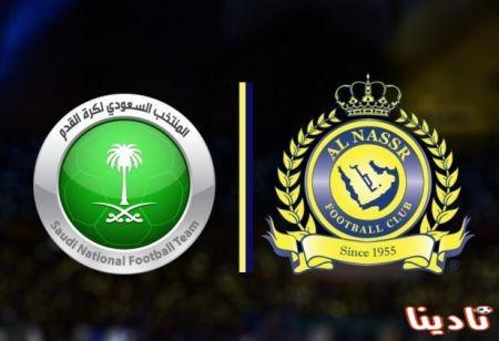 في مباراة ودية فريق النصر لدرجة الشباب يلتقي منتخب المملكة للشباب غداً