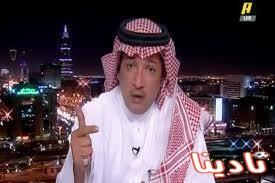 """التويجري يطلق على مدرج النصر أبو جلمبو ، ويؤكد """" هناك حملة تُشن ضد لاعبي الهلال """""""