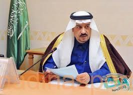 سمو أمير منطقة الرياض يهنئ رئيس مجلس إدارة نادي الهلال بمناسبة الفوز بدوري أبطال آسيا