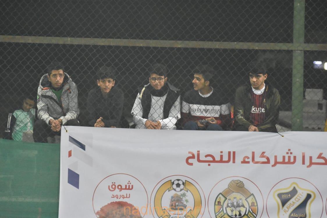 تضامن الطرف ينظم بطولة الاعلامي حسين الحبيب برعاية مجموعة سعدالعيسى للتجارة والمقاولات