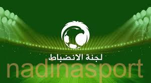 لجنة الانضباط توقف مسؤول نادي الهلال 4 مباريات وتُغرم نادي الطائي