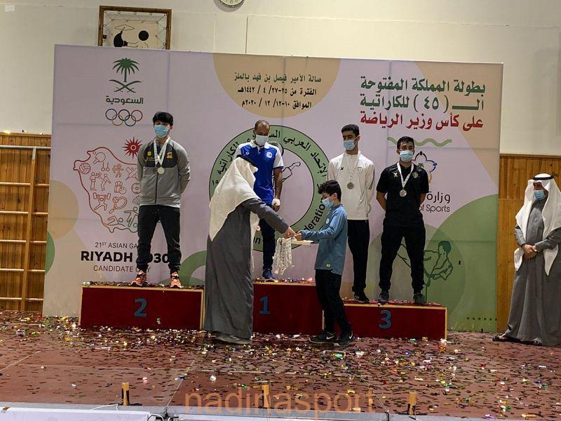 الهلال بطل بطولة المملكة المفتوحة الـ 45 على كأس سمو وزير الرياضة للكاراتيه
