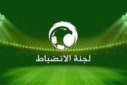 مدربا الاتحاد والشباب: طموحنا التأهل إلى النهائي العربي
