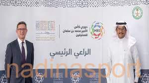 روشن راعياً لدوري الأمير محمد بن سلمان للمحترفين