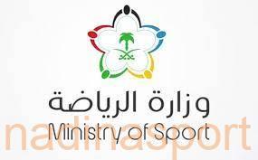 وزارة الرياضة ..تزيد من نسبة الحضور الجماهيري